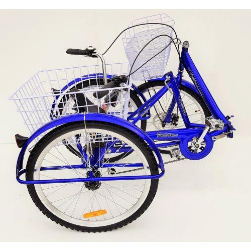 Rower Trójkołowy Rehtime Składany
