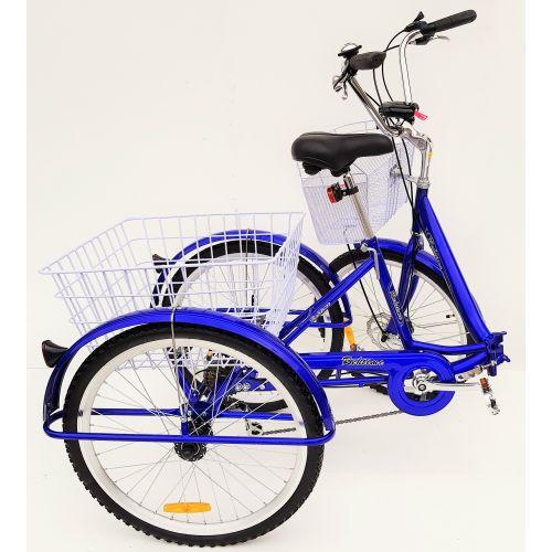 Rower Trójkołowy Rehtime Składany Złożony
